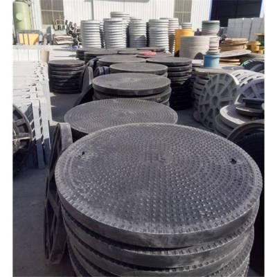 大跨度加油站承重井盖 直径1000/900/800/700/600/650/500玻璃钢井盖