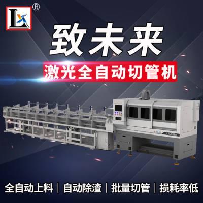 激光割管机 全自动激光切管机视频 激光切管机厂家