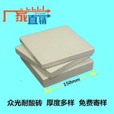 上海宝钢耐酸砖规格焦作众光耐酸砖直供上海宝钢防腐蚀耐酸砖