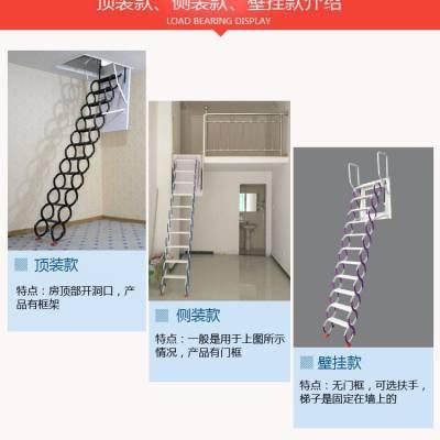 江苏阁楼伸缩楼梯 自动伸缩楼梯 工艺精良 性能优异