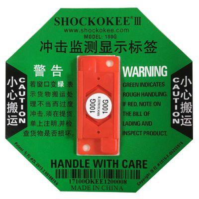 上海茁善SHOCKOKEE三代100g防震标签 货物包装物流监控感应记录仪
