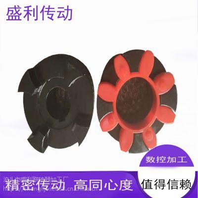 厂家直销 XL星型弹性联轴器 电机 油泵用连轴器 非标定制