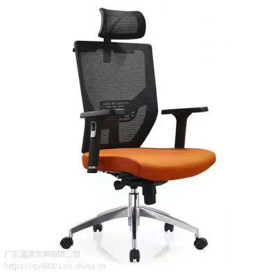 惠州网布办公椅批发厂家-广东清源家具有限公司