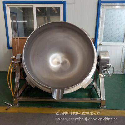 诸城神州专业厂家定制400L商用蒸汽夹层锅 食品级不锈钢制造