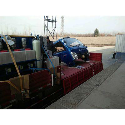 奥驰d3驾驶室图片-奥驰d3驾驶室-众鑫车辆配件厂(查看)