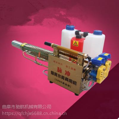 亚博国际真实吗机械 双管烟雾机图片 小型手提式热力烟雾机 多功能汽油喷雾器脉冲弥雾机 厂家