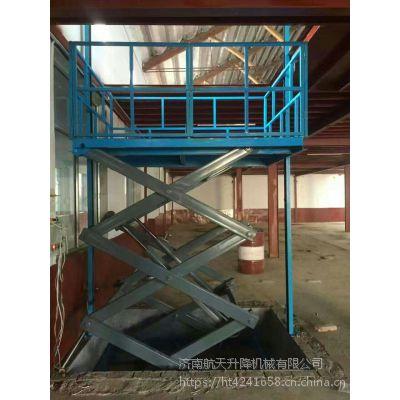 云南固定剪叉式升降货梯厂家专业定制固定式升降机厂房车间载货升降平台大吨位提升机