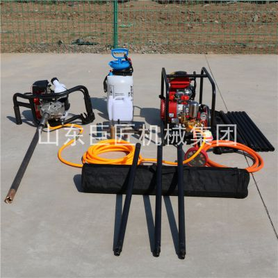 华夏巨匠供应BXZ-1单人背包钻机 轻便地质钻机 小型钻探机