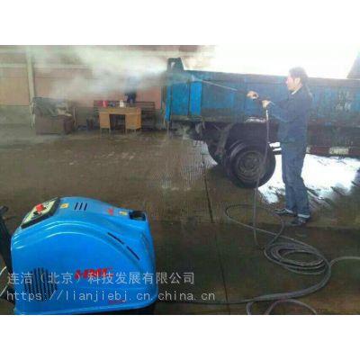 衡水BH200仓库热水高压清洗机_厂区热水高压清洗机_意大利原装进口
