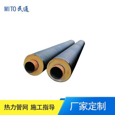 民通定制 DN50~170 化工厂蒸汽输送管道