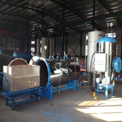 病死猪牛羊无害化处理设备 畜禽尸体处理湿化机厂家价格