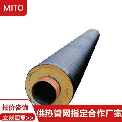 供应钢套钢保温管道_钢套钢保温管道生产厂报价_欢迎来电咨询