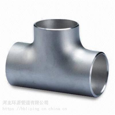 工业用焊接三通_耐磨碳钢三通_锻制三通厂家销售