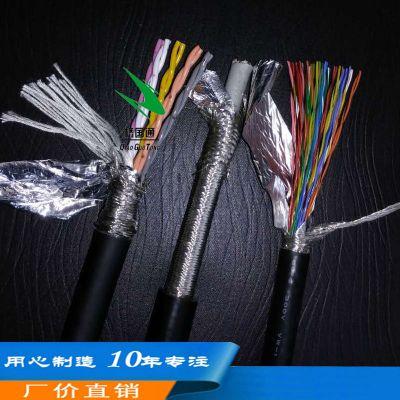 10芯阻燃5P双绞RVSP5×2×0.3裸铜线镀锡铜编织屏蔽电缆