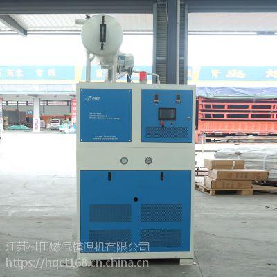 村田燃气模温机40万大卡可带动两台带水压板机