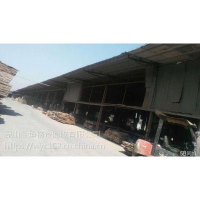 专业工厂拆除钢结构拆除高塔拆除框架拆除