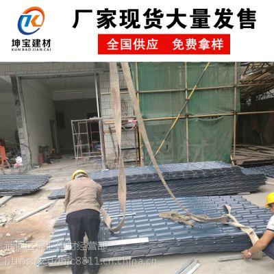 合成树脂瓦别墅瓦片ASA屋面瓦PVC塑料瓦厂家直销