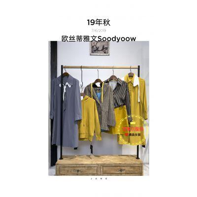 杭州时尚品牌女装货源清仓婉甸休闲外套尾货批发新款组货包