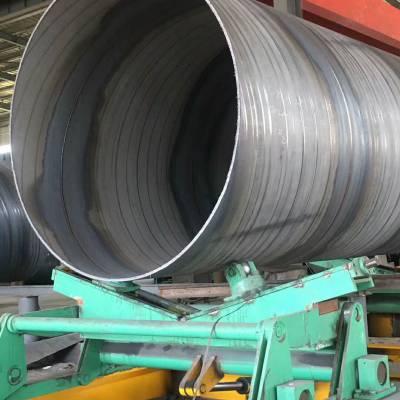 螺旋钢管大口径后壁加工定做1420*18***(受理质量异议),Q235质量保障品牌优势