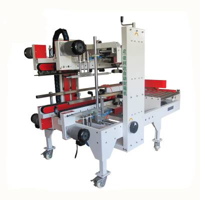 依利达广州工字型封箱机从化自动封箱机方便保养