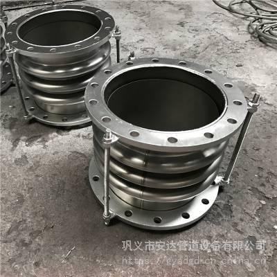 金属波纹补偿器 热力管道用不锈钢波纹管膨胀节