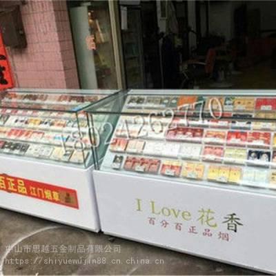 香烟柜台展示柜钢化玻璃烟柜定做烟柜收银一体便利店