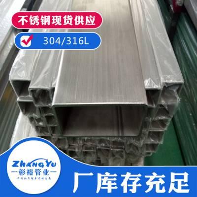 63.50*63.50*5.5不锈钢方管316L不锈钢管佛山不锈钢方管化工设备用管