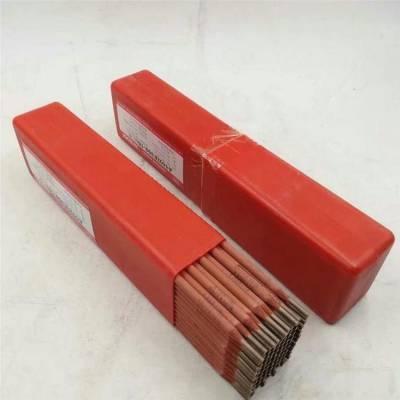 直销金威特色A102不绣钢焊条药皮耐发红焊条
