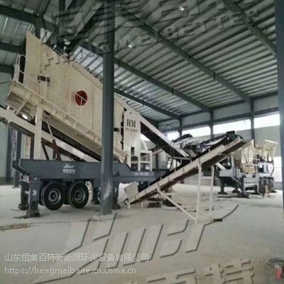 反击式破碎机使用后的维护