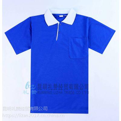 昆明短袖翻领工作服批发多少一件 礼赞T恤工厂直销