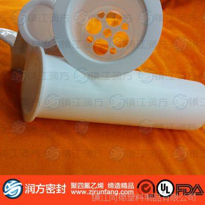 【非标定做】供应聚四氟乙烯密封圈 PTFE密封制品 塑料王制品