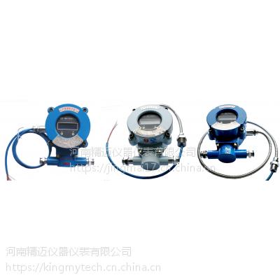 国产 YBD200矿用隔爆型温度巡检仪 精迈仪器