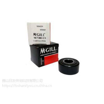 美国MCGILL公制凸轮从动轴承MCYRR10S MCYRR20S