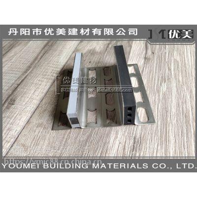 广东石材分隔缝瓷砖分割条做法