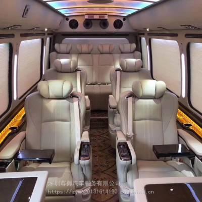 丰田考斯特改装公司/政府商务接待航空座椅实木地板升级案例