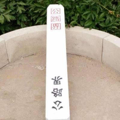 水泥标志桩钢模具-振通模具(推荐商家)