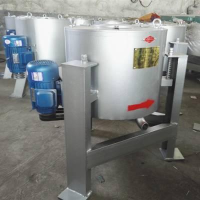 供应新款离心式避震滤油机 优质食用油滤油机 真空滤油机