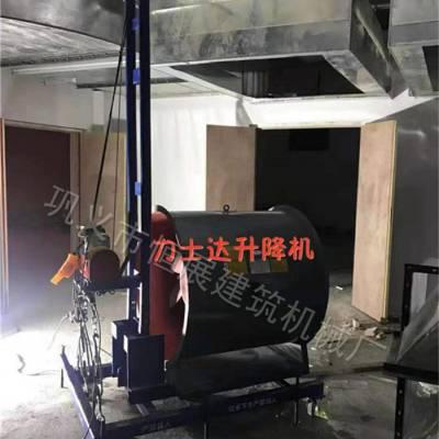通风管道升降机-贵阳风管升降机-恒展建筑