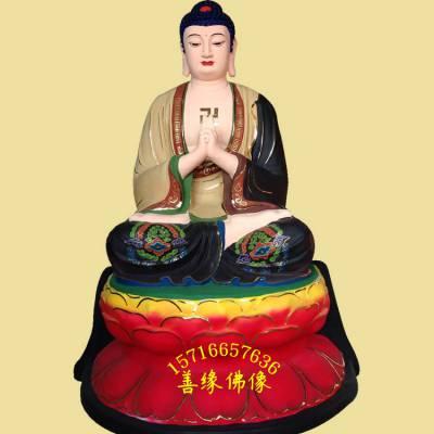 大型寺院三世佛佛像加工 弥勒佛图片 玻璃钢脱胎佛像 释迦弥尼佛神像厂家