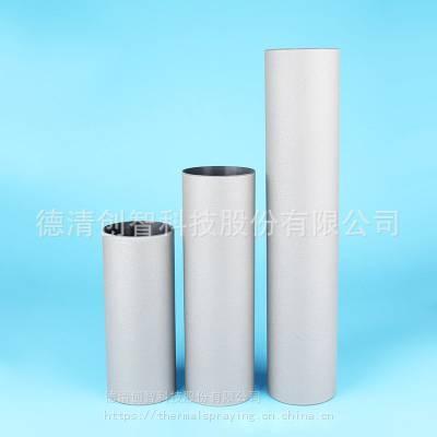 供应热喷涂防粘涂层加工 碳纤维滚筒 碳纤维管