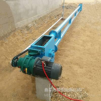 碳钢盘片耐高温上料机防尘颗粒管链输送机ljxy