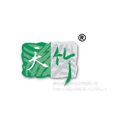 莱悦纺织现货销售60s 竹纤维(100% 50/50 70/30) 精梳 可提供吊牌