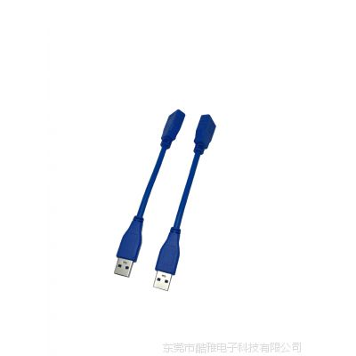 KY直销USB3.0公 TO 母测试线 电脑移动硬盘延长线 防刮花 长度150MM 订货
