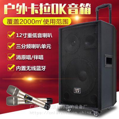 拉符6012 广场舞音响大功率12寸带蓝牙户外可移动电瓶拉杆音箱