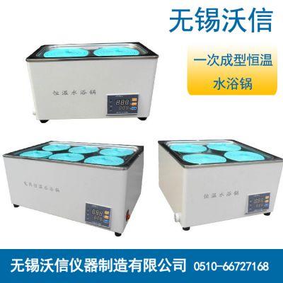 水浴锅,电子水浴锅,电热恒温数显水浴锅 优质不锈钢内胆 防生锈的水浴锅