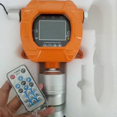LB -MD4X在线六合一气体检测仪可测粉尘