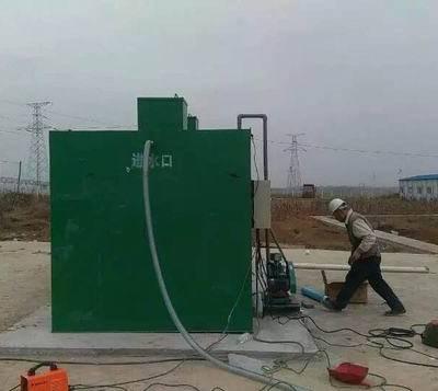 河东区污水处理-众迈环保-臭氧消毒设备