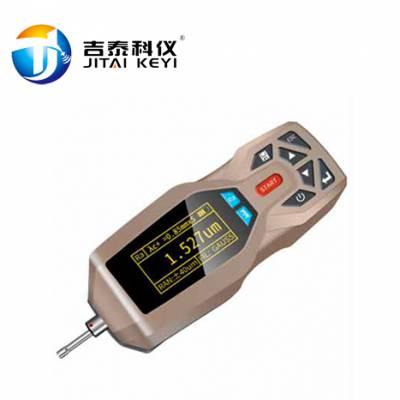 长春高精度粗糙度仪、粗超度技术参数、粗糙度仪测量范围
