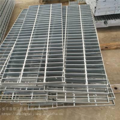 水沟钢格板篦子-邯郸水沟钢格板篦子-水沟钢格板篦子厂家