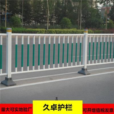 郑州道路中央隔离护栏 郑州临边护栏 郑州道路中间防护栏